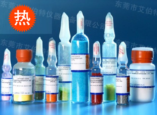 四乙基硼酸钠标准品