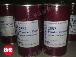 NIST SRM 2582油漆中的铅含量参考物质